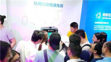壹站收EPBox手机回收机器人在数字中国峰会上成亮点